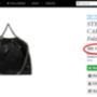 Stella McCartney egyik legnépszerűbb táskája, a Falabella eredeti méretben 300 ezer forint.