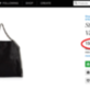 Mini verziójáért pedig 157 ezret kell fizetni. Ez az első táska, ahol azt érezni, hogy reális az árkülönbség.
