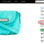 A Marc by Marc Jacobs neonkék válltáskájáért 90 ezer forintot kérnek…