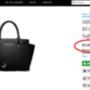 A Michael Kors Selma bagjének eredeti verziója 84 ezer forintba kerül..